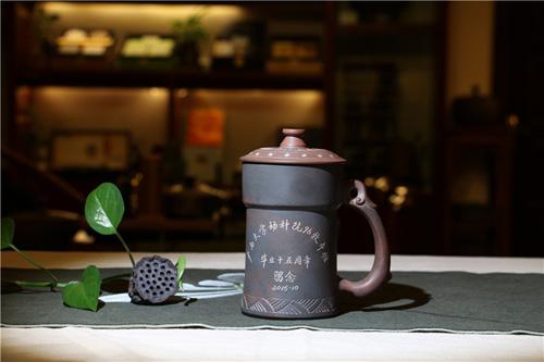 个性定制广西坭兴陶纪念杯