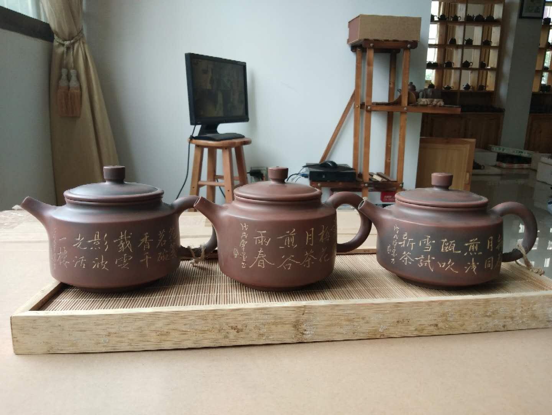 广西坭兴陶西施壶线雕手工壶168元